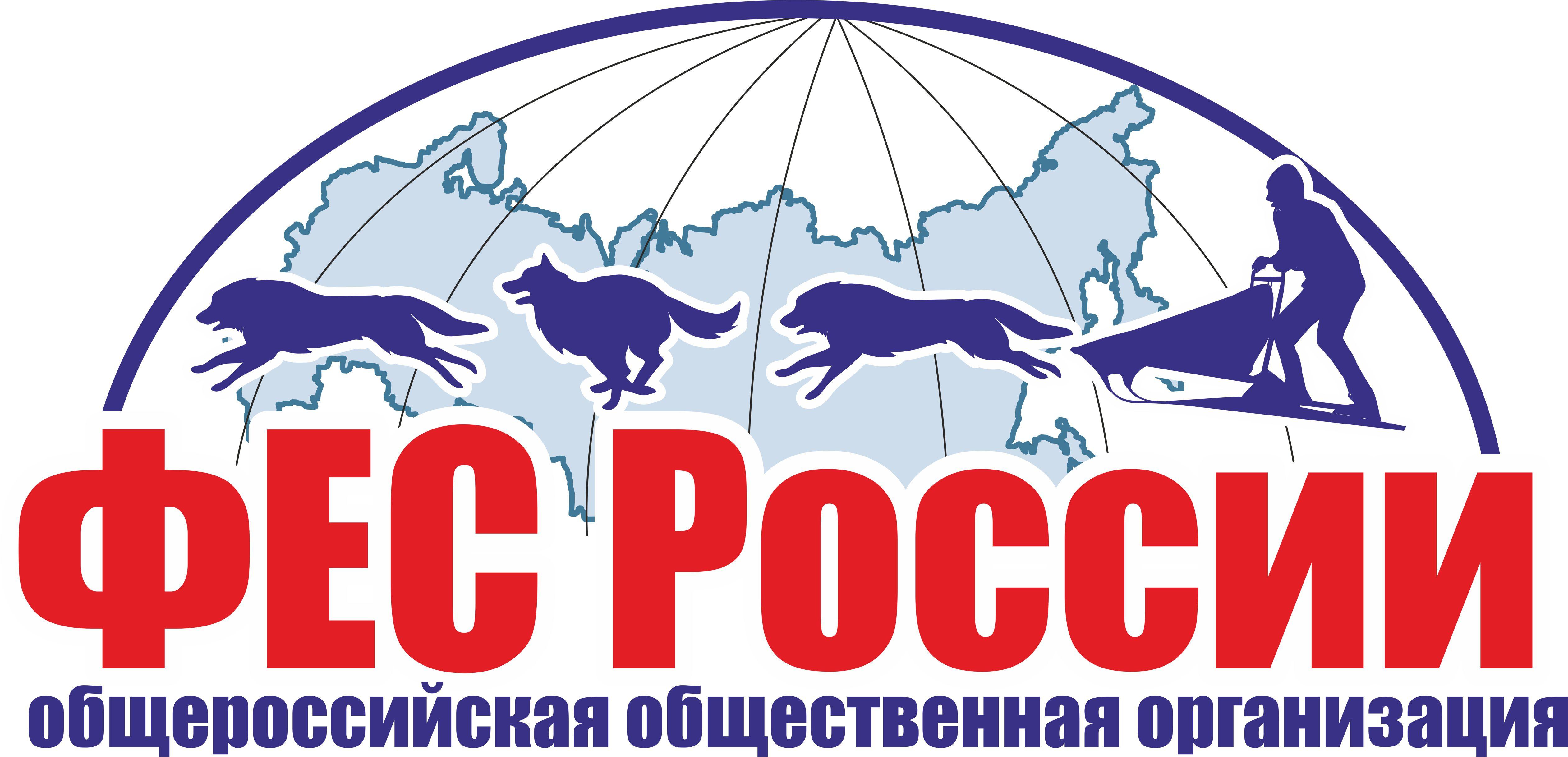 ФЕДЕРАЦИЯ ЕЗДОВОГО СПОРТА РОССИИ